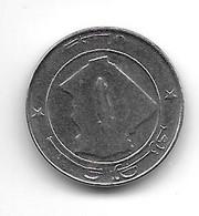 Algérie, 1 Dinar 2005  (960) - Algeria