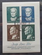 Jugoslawien 1962, Block 8 Gestempelt - Used Stamps