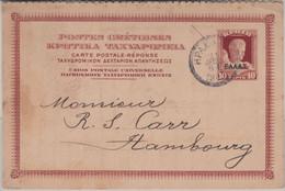 Griechenland Kreta - 10 L. Ganzsache Überdruck A-Teil Heraklion Hamburg 1909 - Postal Stationery