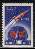 Russia / Soviet Union 1960 Mi# 2357 A Used - Launching Of Sputnik 4 / Space - Used Stamps