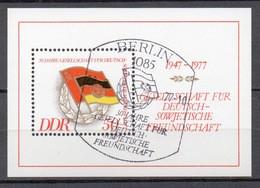 BLOC DDR Oblitéré 1977 MICHEL : 47 - Bloques