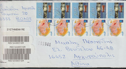 Greece Front Only Of Registered Cover Frnked W/2004 Olympic Games Stamps Posted 2011 (LF5) - Estate 2004: Atene