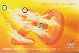 China Postal Stationary 2004 Chinese Olympic Committee - Mint (G119-78) - Altri