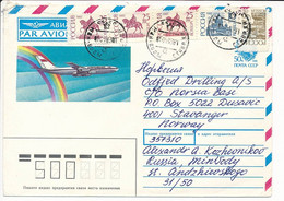 Cover Abroad / Shifted Perforation - 1 May 1993 Mineralnye Vody, Stavropol Krai - Abarten & Kuriositäten
