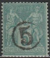 """JOUR De L'AN"" N° 5 S/ SAGE - 1877-1920: Semi Modern Period"