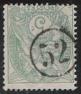 """""""JOUR De L'AN"""" N° 52 S/ BLANC - 1877-1920: Semi Modern Period"""