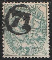 """""""JOUR De L'AN"""" N° 71 S/ BLANC - 1877-1920: Semi Modern Period"""