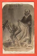 ZGA-22 UNIQUE Illustrateur E.G. Humour, Yvorne-les-Bains !  Femme Prenant Sa Douche. Non Circulé - VD Vaud