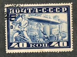W 16273  1930  Sc.#  C12a  Offers Welcome! - Gebruikt