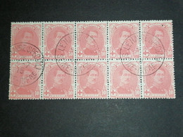 COB N° 110 En Bloc De 10 / Obl. Le Havre Spécial (trou D'épingle Timbre Sup. Droit) - 1914-1915 Red Cross