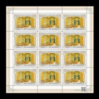 Russia 2019 Mih. 2777 The Hall Of The Order Of St. Andrew In The Grand Kremlin Palace (M/S) MNH ** - Nuevos