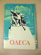 P902 Ukraine 1970. Odessa. A Set Of 10 Postcards - Ucraina