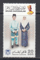 2019 Brunei National Costumes JOINT ISSUE ASEAN Complete Set Of 1 MNH - Brunei (1984-...)
