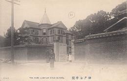 The Kobe Jogakuin Girls School - Sonstige
