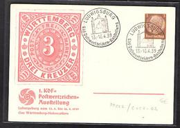 DR., Privatganzsache, 1. KdF-Postwertzeichen-Ausstellung PP 122- C104/02, Gest. - Postwaardestukken