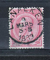 Belgique - N° 46 Oblitération : LANAEKEN - 1884-1891 Leopold II
