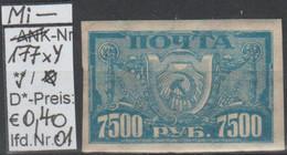 """1922 - RUSSLAND - FM/DM """"Befreiung D. Arbeit"""" 7500 R Hellblau  (ru 177 Xy 01-02) - Unused Stamps"""