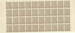Luxembourg - Luxemburg - Timbres  1907 Armoires  Part-Feuille  40 Timbres à 2C.  MNH ** - Volledige Vellen