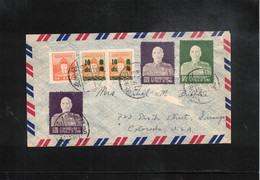 Taiwan Interesting Airmail Letter - Briefe U. Dokumente
