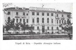Tripoli Di Siria. Ospedale Chirurgico Italiano.  Stampa 1934 - Sin Clasificación