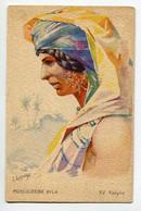 ILLUSTRATEUR LESSIEUX Kabylie Algerie Portrait Jeune Femme Profil Publicité Musculosine Byla  D24 2018 - Lessieux