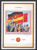 BLOC DDR Oblitéré 1969 MICHEL 29 - Bloques