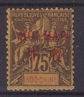 HOI - HAO : N° 13 . GOMME ALTEREE . SIGNE THIAUDE . 1901 . ( CATALOGUE YVERT ) - Unused Stamps