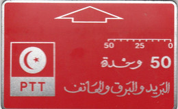 Tunisia - PTT - Red & Silver 50 Un. - Tunisie
