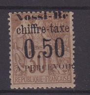 NOSSI - BE :  T N° 3 * . B . SIGNE . 1891 . ( CATALOGUE YVERT ) - Neufs