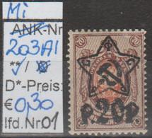 """1922 - RUSSLAND - FM/DM """"Sowjetstern"""" (auf Altruss. Marken) 20 R Auf 70 K  (ru 203 AI 01-02) - Unused Stamps"""