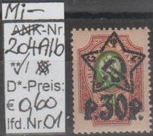 """1922 - RUSSLAND - FM/DM """"Sowjetstern"""" (auf Altruss. Marken) 30 R Auf 70 K   (ru 204 AIb 01-02) - Unused Stamps"""