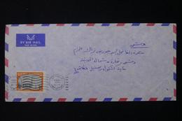 ARABIE SAOUDITE -  Enveloppe De Riyadh En 1976 Par Avion - L 84139 - Arabie Saoudite