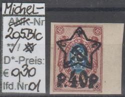 """1922 - RUSSLAND - FM/DM """"Sowjetstern"""" (auf Altruss. Marken) 40 R Auf 15 K   (ru 205 B Ic 01-03) - Unused Stamps"""