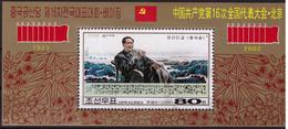 Corée Du Nord 2002 - Oblitéré - Communisme - Politique - Michel Nr. Bloc 528 (prk1159) - Corée Du Nord