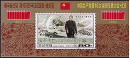 Corée Du Nord 2002 - Oblitéré - Communisme - Politique - Michel Nr. Bloc 529 (prk1160) - Corée Du Nord