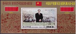 Corée Du Nord 2002 - Oblitéré - Communisme - Politique - Michel Nr. Bloc 530 (prk1161) - Corée Du Nord