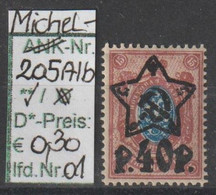 """1922 - RUSSLAND - FM/DM """"Sowjetstern"""" (auf Altruss. Marken) 40 R Auf 15 K   (ru 205 AIb 01-02) - Unused Stamps"""