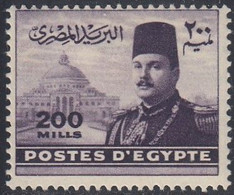 Egypt, Scott #269B, Mint Hinged, King Farouk, Issued 1949 - Nuovi