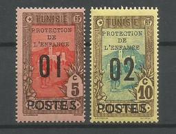 Timbre Colonie Francaises Tunisie En Neuf **  N 110/111 - Unused Stamps