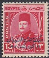 Egypt, Scott #305, Mint Hinged, King Farouk Overprinted, Issued 1952 - Nuovi