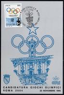 ITALIA ROMA 1995 - PRESENTAZIONECANDIDATURA DI ROMA PER I GIOCHI OLIMPICI DEL 2004 - CARTOLINA UFFICIALE - Verano 2004: Atenas