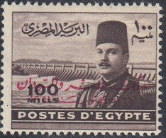 Egypt, Scott #313, Mint Hinged, King Farouk Overprinted, Issued 1952 - Nuovi