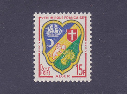 TIMBRE FRANCE N° 1195 NEUF ** - Nuovi