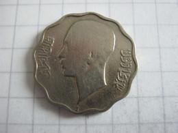 Iraq 4 Fils 1357 ( 1938 ) With Mint Mark - Iraq