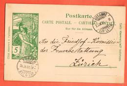 ZGB-01 RARE An Der Friedhof-Kommission Der Feuerbestattung Zürich. Jubilé UPI,Zürich + Lausanne 1900, Siehe Rückseite ! - Stamped Stationery