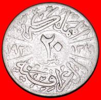 • GREAT BRITAIN (1252-1352): IRAQ ★ 20 FILS 1349 1931 SLIVER RARE! LOW START ★ NO RESERVE! - Iraq