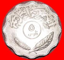 • GREAT BRITAIN: IRAQ ★ 5 FILS 1394 1974 MAGNETIC TYPE! LOW START ★ NO RESERVE! - Iraq