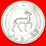 • GREAT BRITAIN (1966-1969): QATAR AND DUBAI ★ 25 DIRHAMS 1386-1966 UNCOMMON! LOW START ★ NO RESERVE! - Qatar