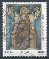 °°° ITALIA 2001 - SANCTA SANCTORUM °°° - 2001-10: Oblitérés