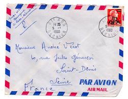 Réunion--1960-Lettre De CILAOS Pour SAINT DENIS-93......timbre, Beau Cachet .....à Saisir - Storia Postale